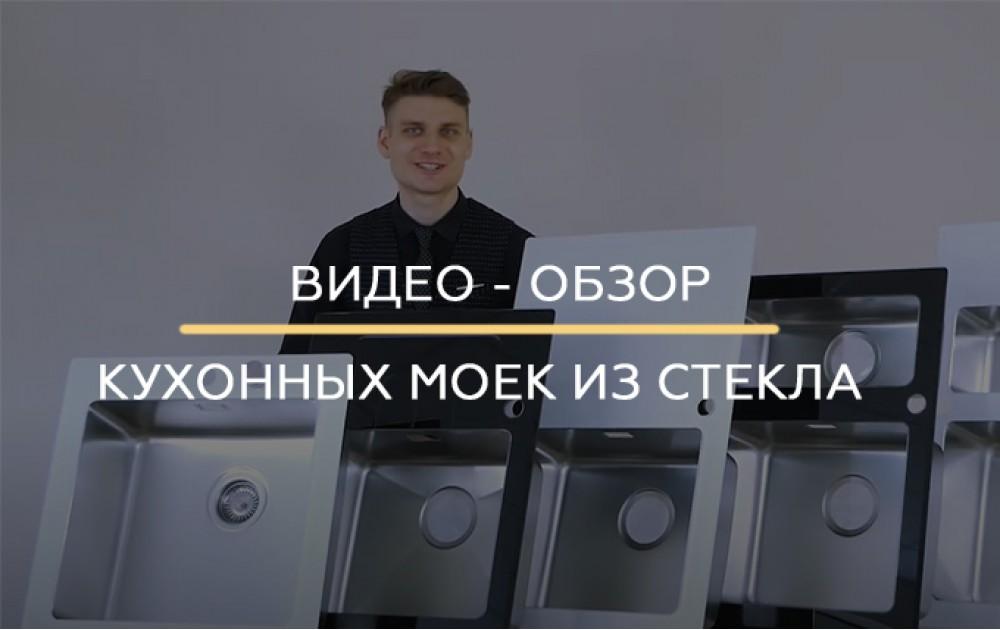 Видео-обзор кухонных моек ZorG из стекла